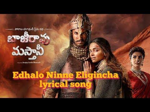 Edhalo Ninne Eligincha lyrical Bajerao Mastani movie Ranveer Singh Deepika Padukone Priyanka Chopra  (видео)