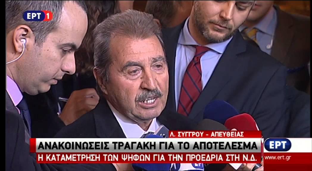 Ανακοίνωση του Γ. Τραγάκη για την πορεία της καταμέτρησης