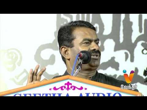 Periyorgale-Thaimaargale-Epi-4-Tamil-Nadu-Election-2016