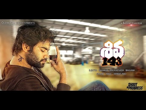 Shiva143 Hero first look teaser 37sec- a film by SAGAR SAILESH