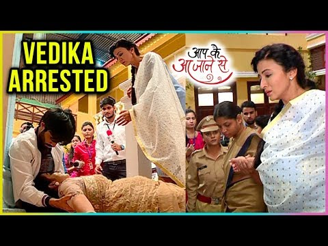 Vedika Arrested To Kill Sahil's Mom | Aapke Aa Jaa
