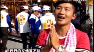 2013.05.28 在台灣的故事 海巡媽祖