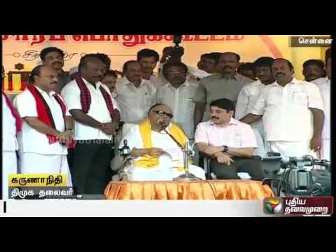 Karunanidhi-announced-the-alliance-name-wrongly-during-campaign-in-saidapet