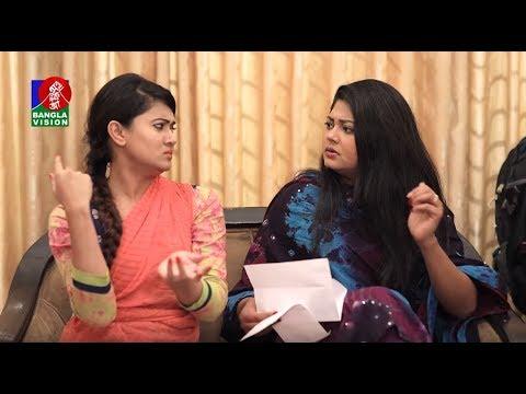 Download JAYGIR MASTER | Ep 56 | Bangla Natok | Apurba, A.T.M. Shamsuzzaman | BanglaVision Drama | 2019 hd file 3gp hd mp4 download videos