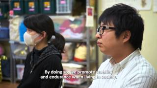 Department of Neuropsychiatry, University of Tokyo - A Person-Centered Approach
