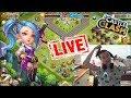 стрелок) Live//Битва Замков//Castle clash//Королева Замков)
