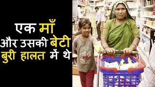 Video A Woman and Daughter Were Struggling on Street MP3, 3GP, MP4, WEBM, AVI, FLV Maret 2018