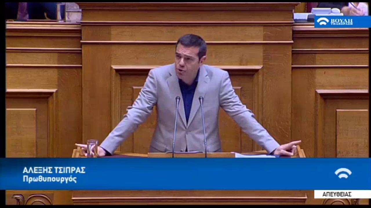 Ομιλία Αλ. Τσίπρα κατά τη συζήτηση του νομοσχεδίου για την Υγεία στη Βουλή