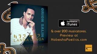 Orion Salih - Abraham - (Official Audio Video)