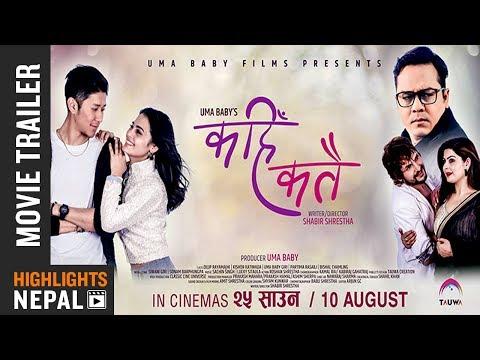 (KAHI KATAI | New Nepali Movie Trailer 2018 | Ft. Siwani Giri, Sonam Barphungpa - Duration: 2 minutes, 43 seconds.)