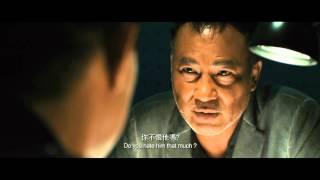 Nonton 2012 nightfall trailer 大追捕 預告 Film Subtitle Indonesia Streaming Movie Download