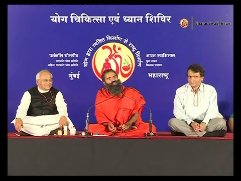 Yoga for Woman by Swami Ramdev ji in Mumbai, Maharashtra