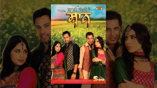 Starring : Sangram Singh (PurePunjabi fame), Mandy Takhar , Binnu Dhillon, Rana Ranbir, Shivendra Mahal, Harpal Singh,...