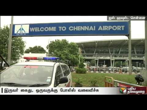Twenty-kilos-of-Ketamine-drug-seized-in-Chennai-Two-arrested