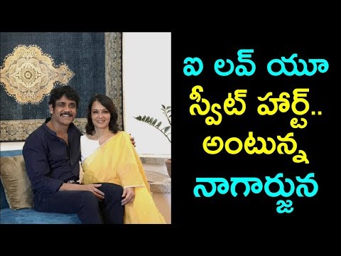 Nagarjuna Akkineni Shocking Comments on Twitter