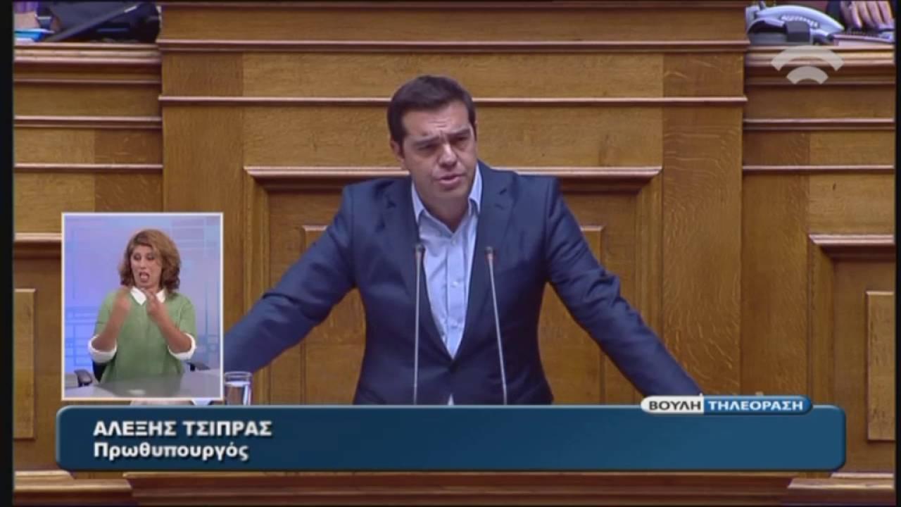 Ομιλία Πρωθυπουργού, Α.Τσίπρα στην Προ Ημερησίας Διατάξεως Συζήτηση για την Παιδεία(28/09/2016)