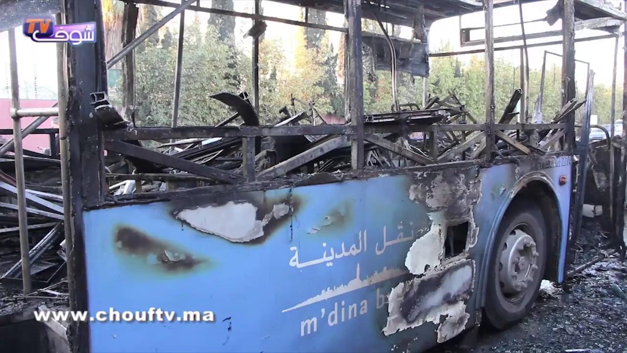 بالفيديو..طوبيس آخر تحرق فكازا ديال نقل المدينة..شوفو أشنو وقع (فيديو)   بــووز