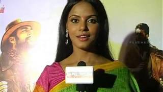 Neethu Chandra talks about Aadhibhagavan