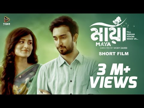 Maya (Bengali Short Film)   Jovan & Nadia   Vicky Zahed   2016