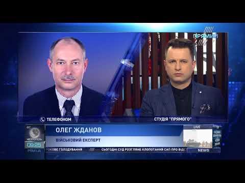 Олег Жданов про збільшення військової техніки російських окупантів на Донбасі