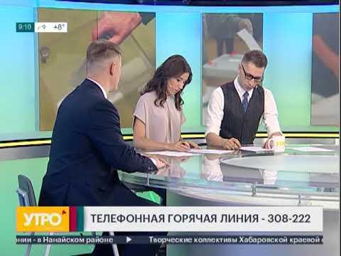 Выборы. Голосование в Хабаровском крае. Утро с Губернией. 09092018. GuberniaTV