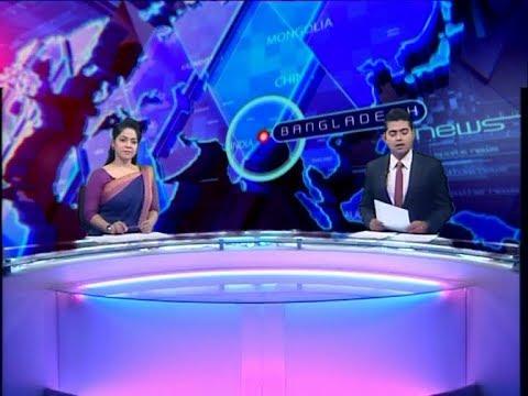 02 PM News || দুপুর ২টার সংবাদ || 15 January 2020 || ETV News