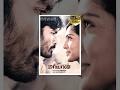 Maari Dhanushs Maryan    Tamil Full Movie  Dhanush Parvathi Menon waptubes