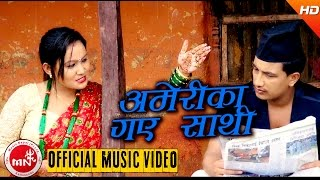 America Gaye Sathi - Basanta Thapa & Shristi Pun