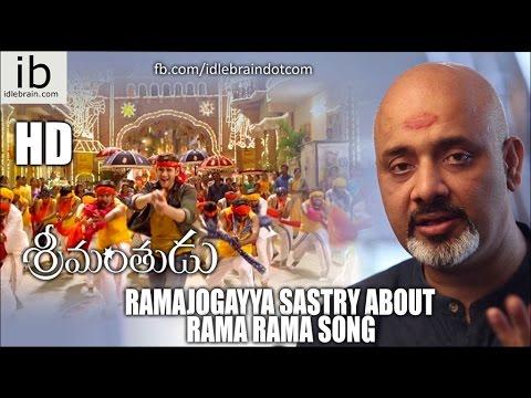 Ramajogayya Sastry about Srimanthudu Rama Rama Song