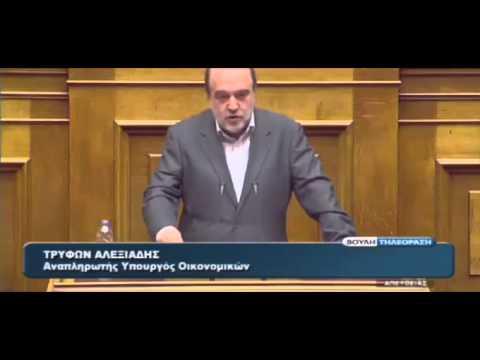 Ομιλία αναπληρωτή υπουργού Οικονομικών για την κατάργηση ΦΠΑ – Ανείσπρακτα ενοίκια – Φόρος στο Κρασί