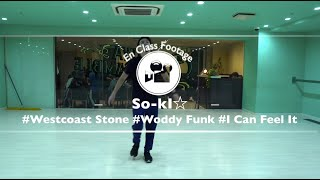 "So-ki☆ – ""I Can Feel It / Westcoast Stone Feat. Woddy Funk"" @ En Dance Studio SHIBUYA SCRAMBLE"