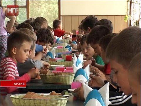 В нынешнем году в оздоровительных лагерях и санаториях отдохнут прочти 50 тысяч новгородских детей