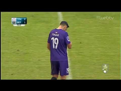 Football League: ΤΡΙΚΑΛΑ-ΒΕΡΟΙΑ  | ΓΚΟΛ 2-1 | 9/11/2019 | ΕΡΤ