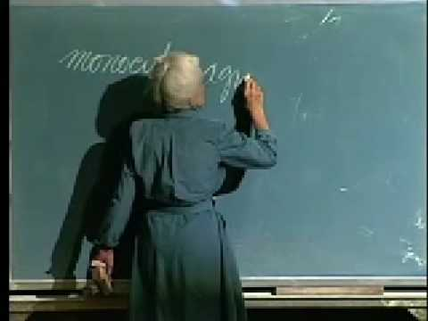 Integrative Biology 131 - Lecture 13: Hematology
