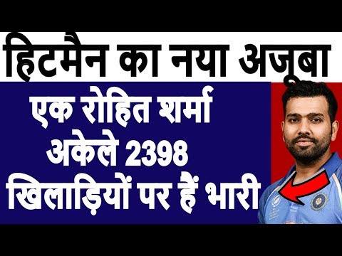 Video ind vs sl odi 2017- Hitman new wonder: One Rohit Sharma better than 2398 players download in MP3, 3GP, MP4, WEBM, AVI, FLV January 2017