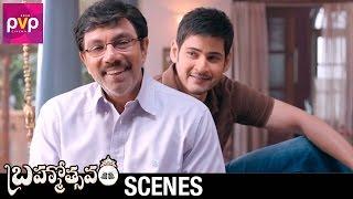 Mahesh Babu Teases Sathyaraj | Brahmotsavam Telugu Movie | Samantha | Pranitha | Kajal Aggarwal