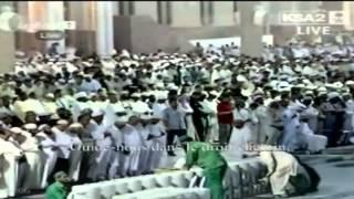Ramadan 1434: Night 3 Madeenah Taraweeh by Sheikh Hudhaify