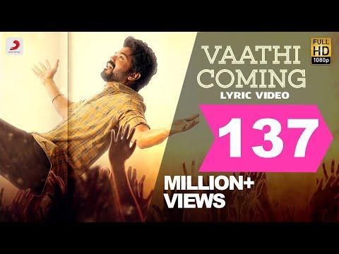 தளபதி விஜயின்   Master  திரைப்பட வாத்தி Coming ....பாடல்  Master  Vaathi Coming Lyric | Thalapathy Vijay | Anirudh Ravichander | Lokesh Kanagaraj