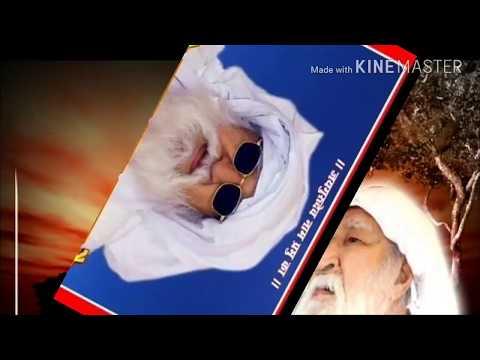 Video jai guru dev bhajan by chanel jaigurudev aaiye jane download in MP3, 3GP, MP4, WEBM, AVI, FLV January 2017
