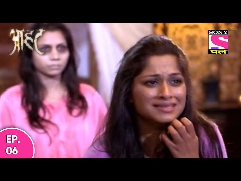 Aahat - आहट - Room No.701 - Episode 6 - 5th January 2017