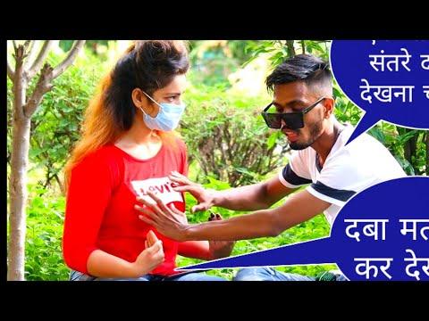 AK malik uncut ye suhagrat kya hota hai prank with cute hote model clip 7 AK Malik pranks