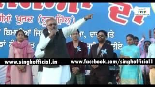 Video Yograj Singh ਦਿਲ ਦੀਆ ਗੱਲਾਂ Son of Baba Deep Singh Ji (Cheema Mela) MP3, 3GP, MP4, WEBM, AVI, FLV Juli 2018