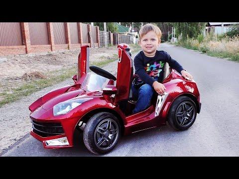 400.000 ПОДПИСЧИКОВ на Kids Roma Show ЭЛЕКТРОМОБИЛЬ Подарок Ромчику 400k New Cars Toys Unboxing (видео)