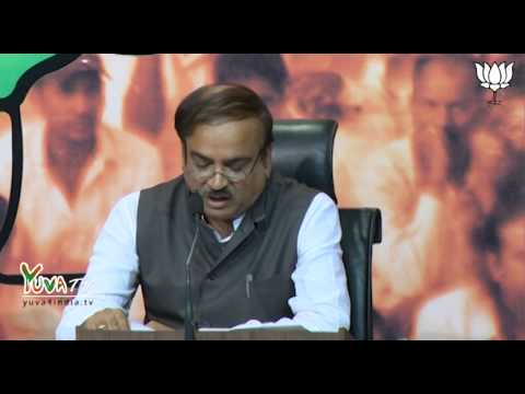 BJP announces 3rd list of Candidate for Lok Sabha Election 2014: Shri Ananth Kumar - 08.03.2014