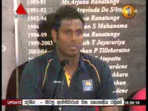 Fast bowler Chamila Gamage in action