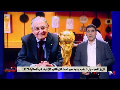 العرب اليوم - شاهد:تسليّط الضوء على فوز ألمانيا بكأس العالم