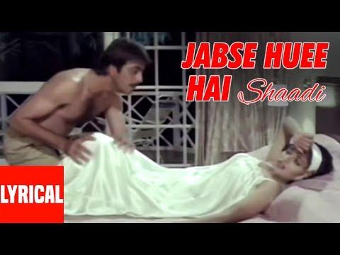 Jab Se Huee Hai Shaadi Lyrical Video | Thanedaar | Amit Kumar | Sanjay Dutt, Madhuri Dixit