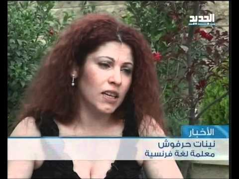 زب - http://www.aljadeed.tv http://www.facebook.com/aljadeedonline http://www.twitter.com/aljadeednews http://www.youtube.com/subscription_center?add_user=aljadee...