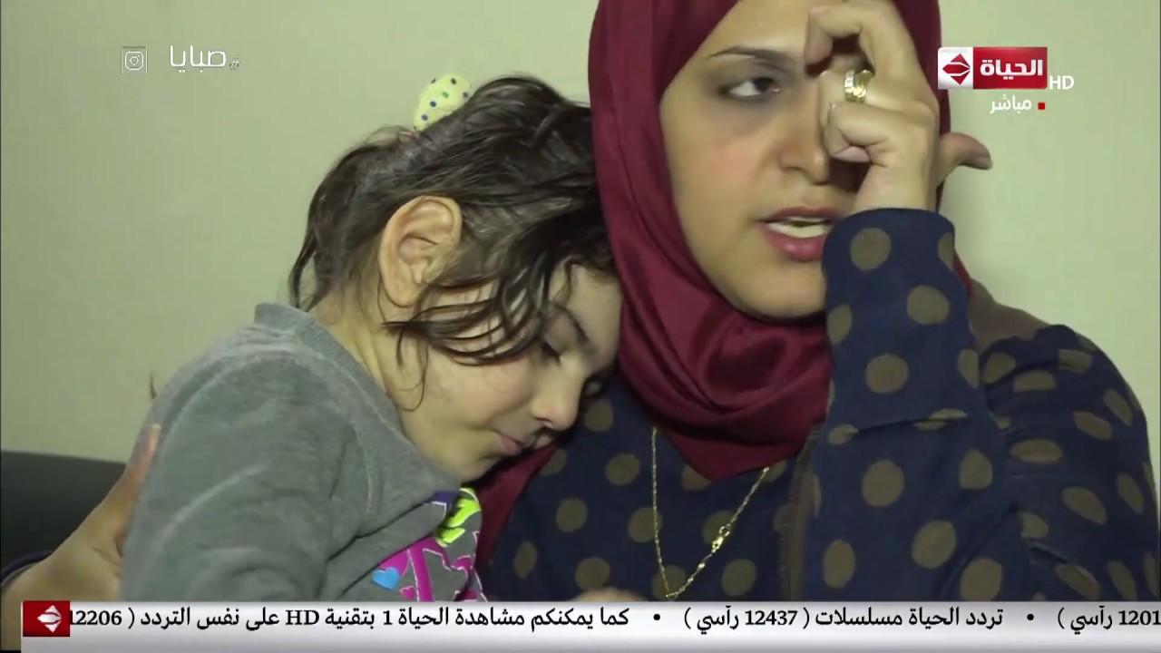 صبايا مع ريهام سعيد - أم تتنازل عن بنتها عن طريق إعلان على الفيسبوك