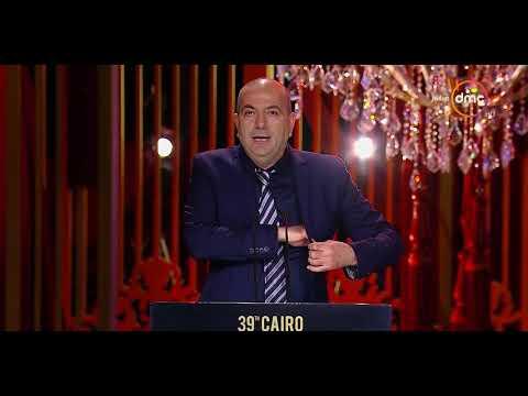 في افتتاح القاهرة السينمائي: هاني أبو أسعد ينقل رسالة كيت وينسليت وإدريس ألبا للمهرجان